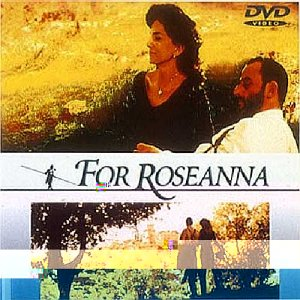 ロザンナのために [DVD]