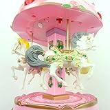 選べる2色 メリーゴーランド オルゴール イルミネーションライト付き 癒し系 インテリア プレゼント 贈り物に最適 ((ピンク)天空の城ラピュタ「君をのせて」)