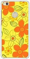 sslink nova lite 608HW HUAWEI ハードケース ca613-6 花柄 レトロ ポップ フラワー スマホ ケース スマートフォン カバー カスタム ジャケット 楽天モバイル Y!mobile