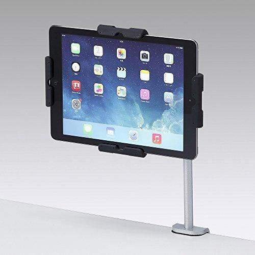 サンワサプライ 9~11インチ対応iPad・タブレット用アーム CR-LATAB12