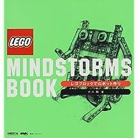 LEGO MINDSTORMS BOOK (日経WinPC BOOKS)
