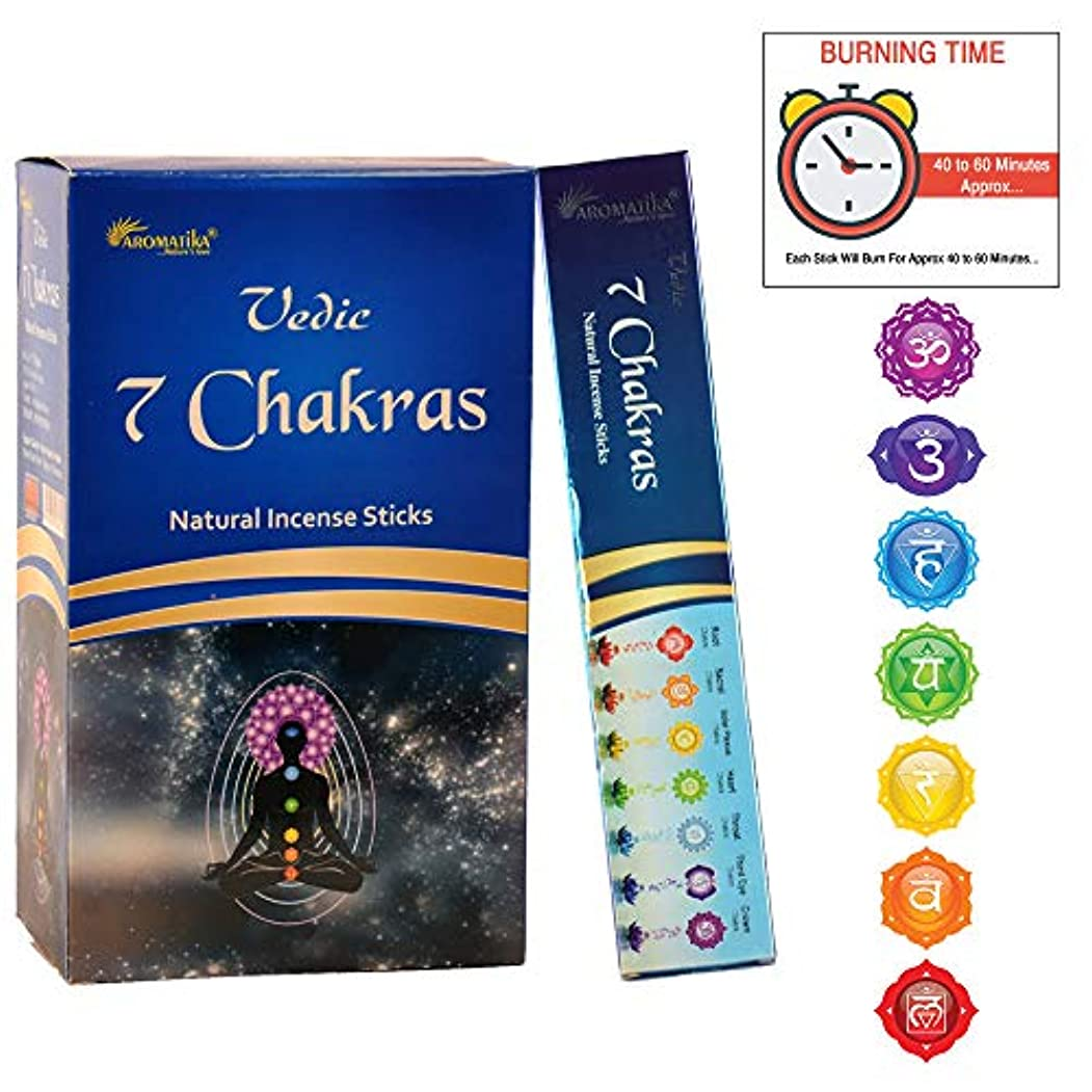 暗くする崩壊アーチaromatika 7チャクラ15 gms Masala Incense Sticks Pack of 12