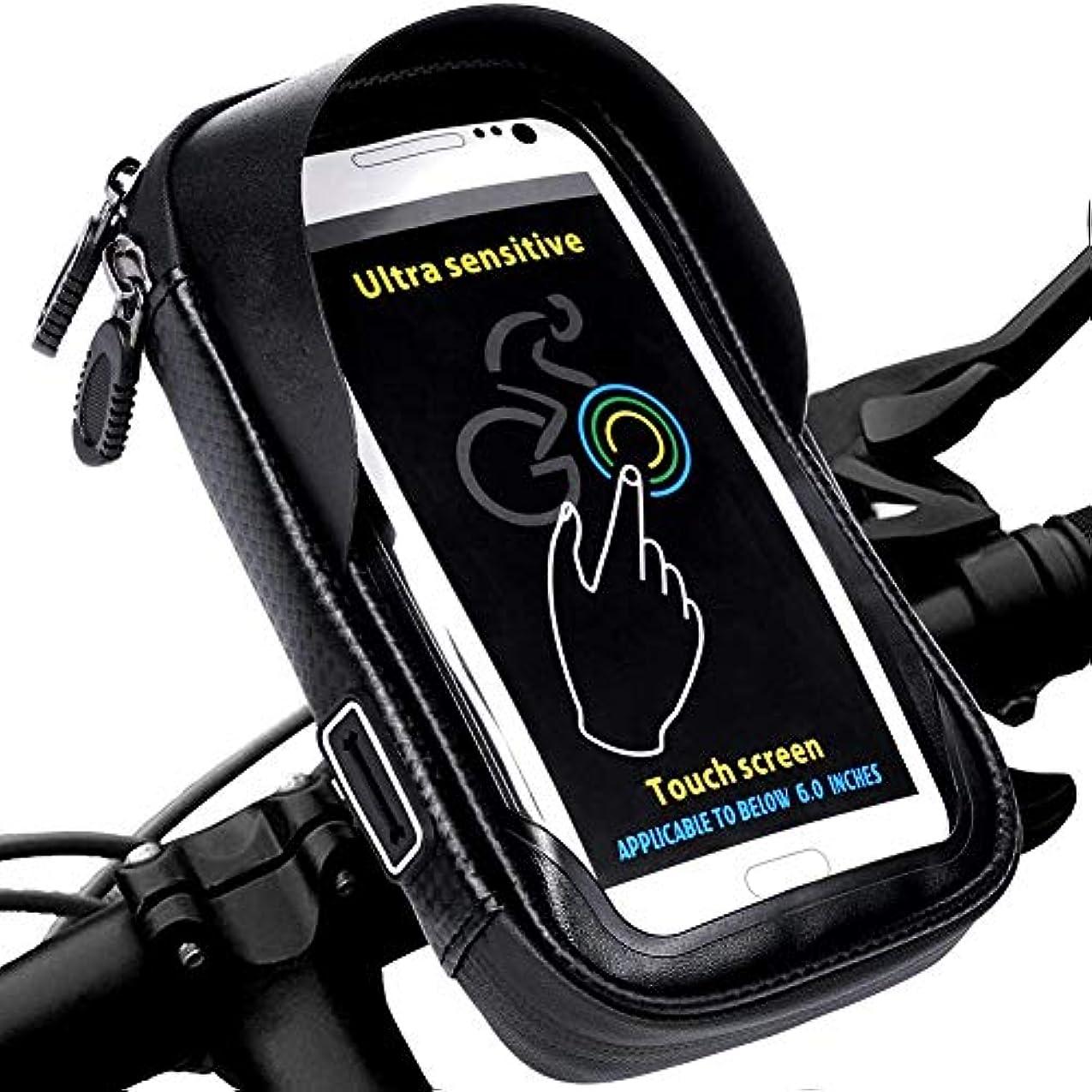 半円コンバーチブル土携帯電話のGPSや6インチデバイスまでの防水ハンドルバッグ携帯電話ホルダー自転車バッグ自転車バッグフレームポケット