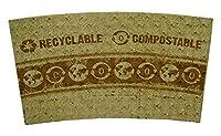 世界Centric 's 100%生分解性、100% Compostable 100% PCWペーパー袖for 10オンスを20オンスホット紙のホットカップパッケージ500