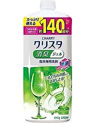 【大容量】チャーミークリスタ 消臭ジェル 食洗機用洗剤 詰め替え 840g