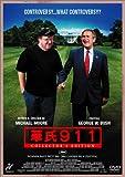 華氏 911 コレクターズ・エディション [DVD] / ドキュメンタリー映画 (出演); マイケル・ムーア (監督)