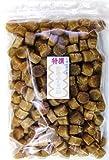 尾道の昆布問屋 北海道産ほたて干し貝柱SAサイズ1kg