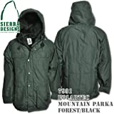 Polartec Mountain Parka 7931: Forest / Black