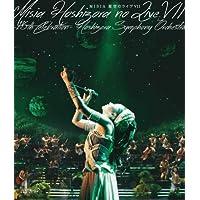 MISIA 星空のライヴVII -15th Celebration- Hoshizora Symphony Orchestra