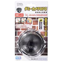 オーム電機 防犯・監視カメラ ブラック 商品サイズ:直径10.2×奥行7cm