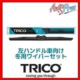 【USトライコ・直輸入正規品】 Trico フォード・エスケープ 2004年式後期 冬用ワイパー 左右セット