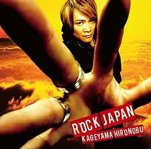 ROCK JAPAN