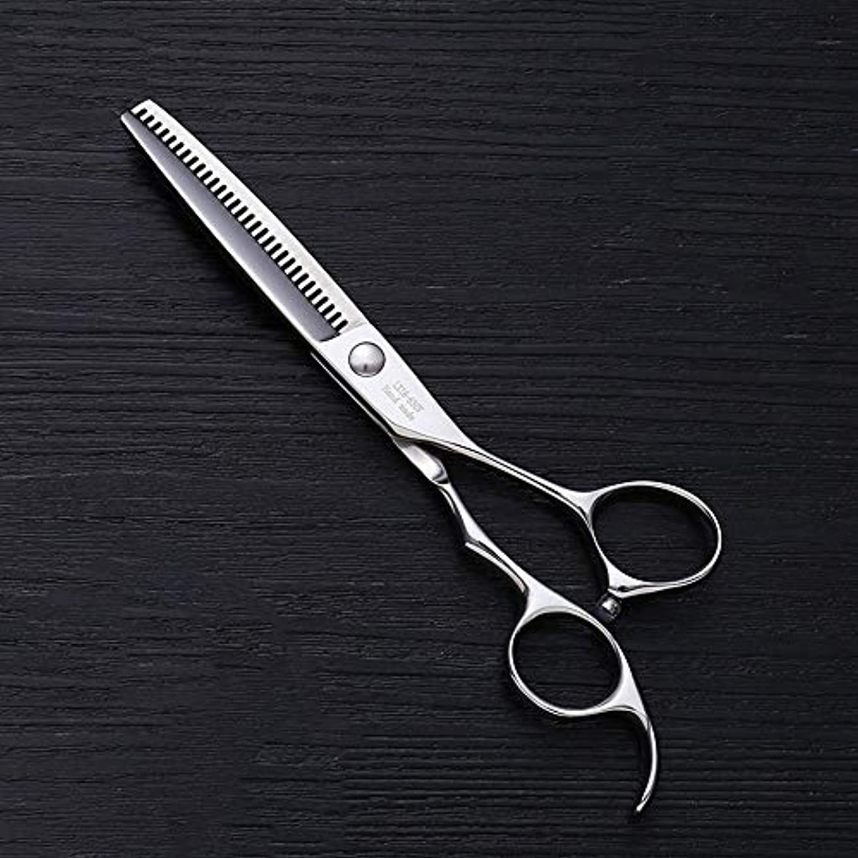 鋭く処理する確認してください6インチの美容院のステンレス鋼の専門のバリカン、30本の歯の魚の骨は専門の薄いせん断を切りました ヘアケア (色 : Silver)