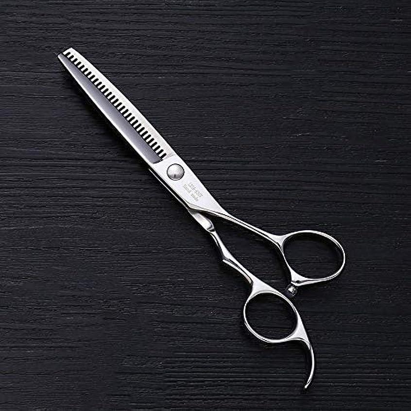 いまマオリマウント6インチの美容院のステンレス鋼の専門のバリカン、30本の歯の魚の骨は専門の薄いせん断を切りました ヘアケア (色 : Silver)