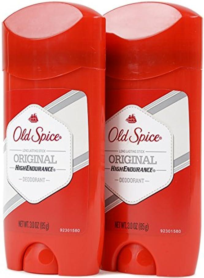 起きている芝生ヒゲクジラオールドスパイス(Old Spice) 固形デオドラント スティック オリジナル 85g×2個[並行輸入品]