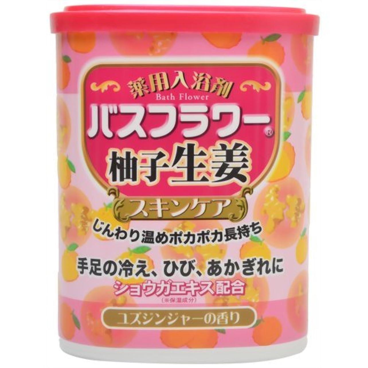 肺揮発性終わりバスフラワー 薬用入浴剤スキンケア柚子生姜 680g