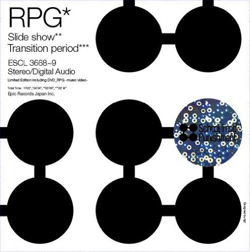 RPG(初回限定盤)(DVD付)の詳細を見る