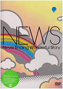 Never Ending Wonderful Story【通常仕様】 [DVD]