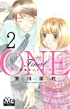 ONE Final─未来のエスキース─ 2 (マーガレットコミックス)