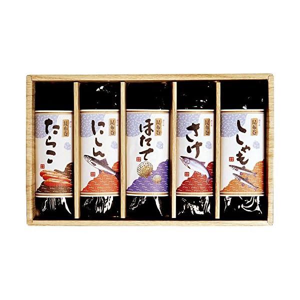 北都 北海道昆布巻5本セット 150x5gの商品画像