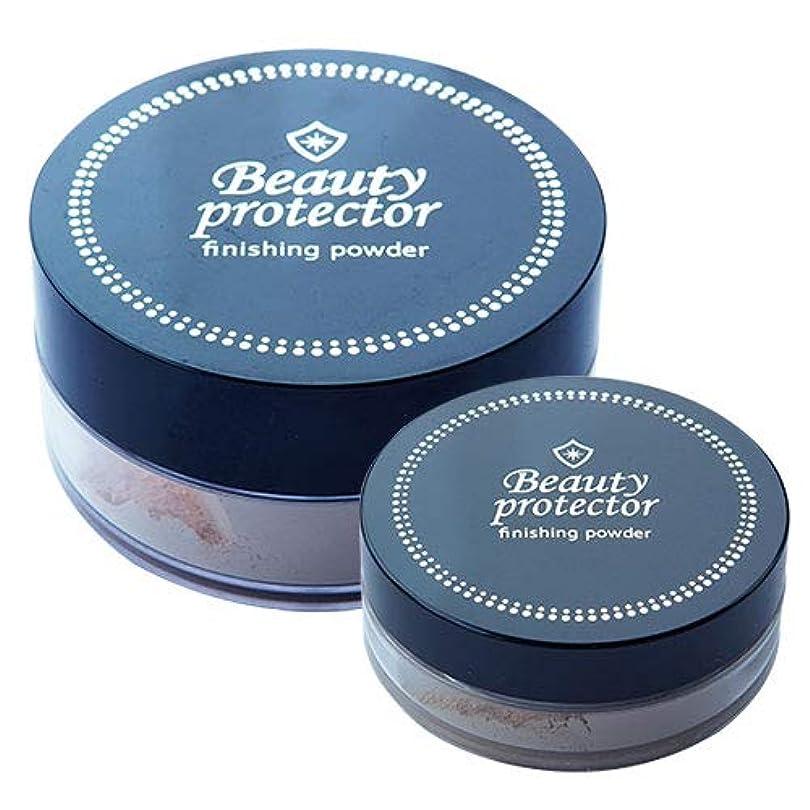 狭い生態学被害者Beauty protector finishing powder 2点セット