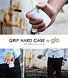 【 GRIP HARD CASE for glo 】グロー専用ハードケース (Black)
