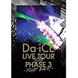 Da-iCE LIVE TOUR PHASE 3 ~FIGHT BACK(期間限定盤)[DVD]