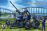 AFVクラブ 1/35 Flak28 ボフォース40mm対空砲 ドイツ軍仕様 (FV35186) プラモデル