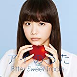 アイのうた Bitter Sweet Tracks→mixed by Q;indivi+