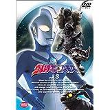 ウルトラマンコスモス vol.3 [DVD]