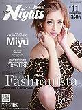 NEW関西ナイツ Vol.7 2018年 11 月号 [雑誌]: シティヘブン関西版 増刊