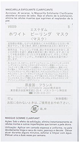 エステダム ホワイト ピーリング マスク 82g