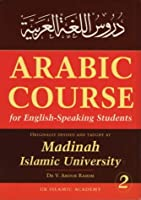 Arabic Course for English Speaking Students: v. 2: Originally Devised and Taught at Madinah Islamic University