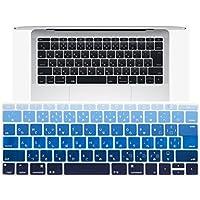 【E-COAST】2016 新しいMacBook Pro 13インチ Touch Bar非搭載モデルA1708 専用キーボードカバー グラデーション キーボード防塵カバー 日本語 キーボードカバー (JIS配列) (対応モデル:2016 新しいMacBook Pro 13インチ Touch Bar非搭載モデルA1708) (グラデーション単色ブルー)