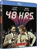 48時間 [Blu-ray] 画像