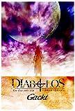 LIVE TOUR 2005 DIABOLOS~哀婉の詩と聖夜の涙~ [DVD]/