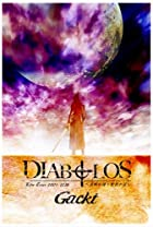 LIVE TOUR 2005 DIABOLOS~哀婉の詩と聖夜の涙~ [DVD](在庫あり。)