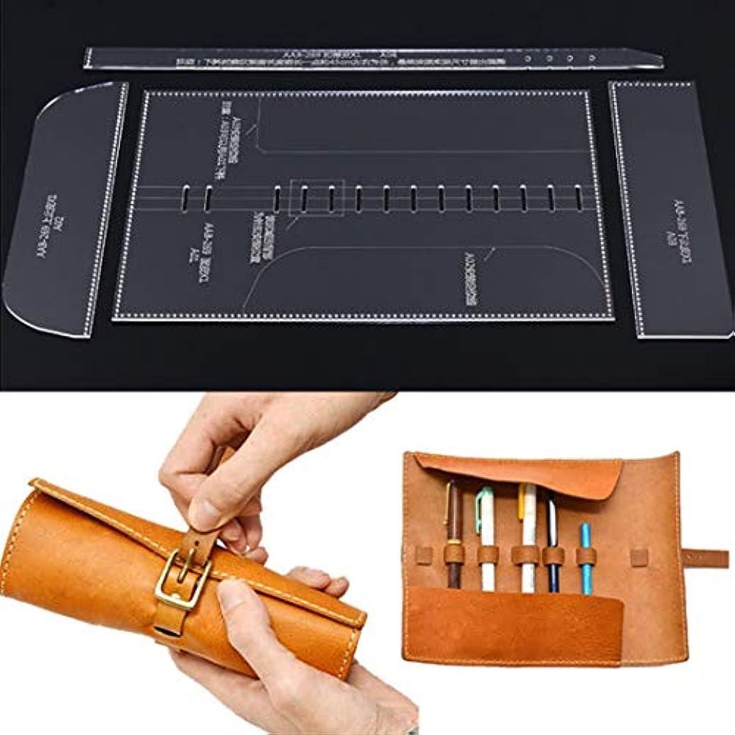 いちゃつく不安定な人工Yiteng レザークラフト アクリル 型紙 硬質 紙製 革 筆箱 筆入れ 文具収納ポーチ 簡単
