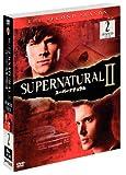 スーパーナチュラル 〈セカンド〉セット2 [DVD]