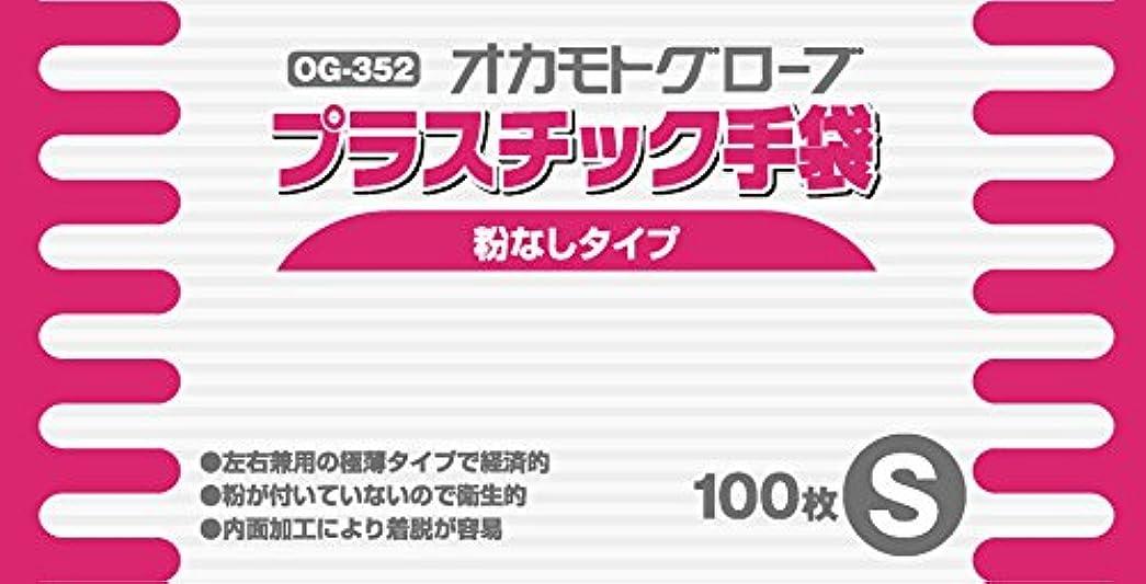 植生事業内容特権オカモトグローブ プラスチック手袋 Sサイズ 100枚入
