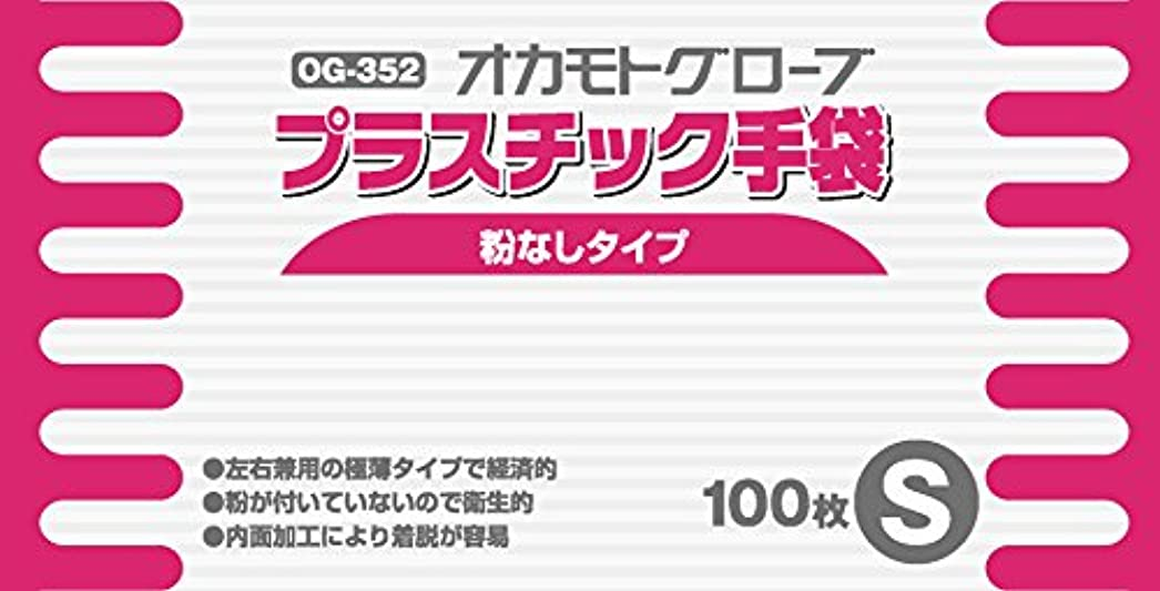 クラス味方パートナーオカモトグローブ プラスチック手袋 Sサイズ 100枚入