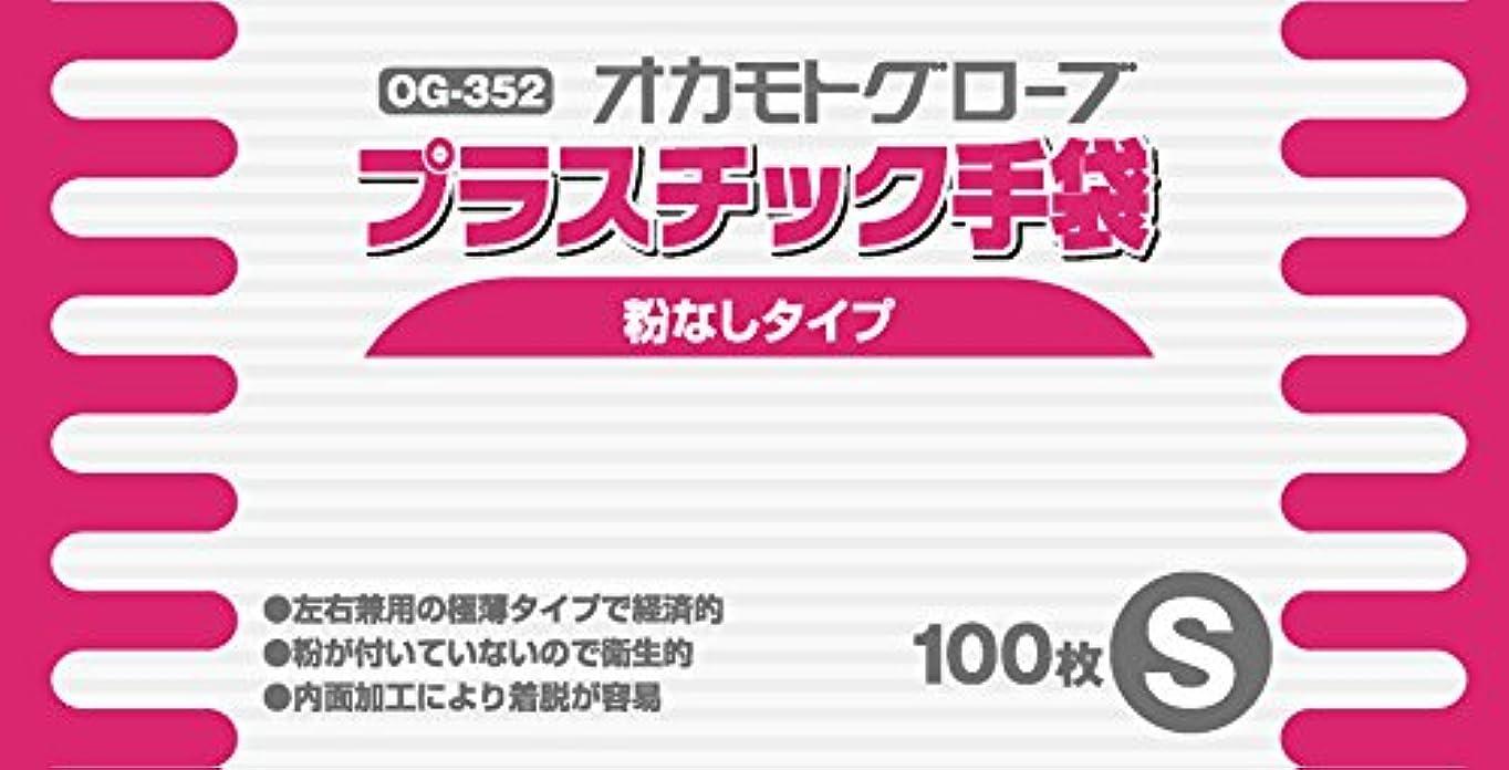フィットネス元に戻す課すオカモトグローブ プラスチック手袋 Sサイズ 100枚入
