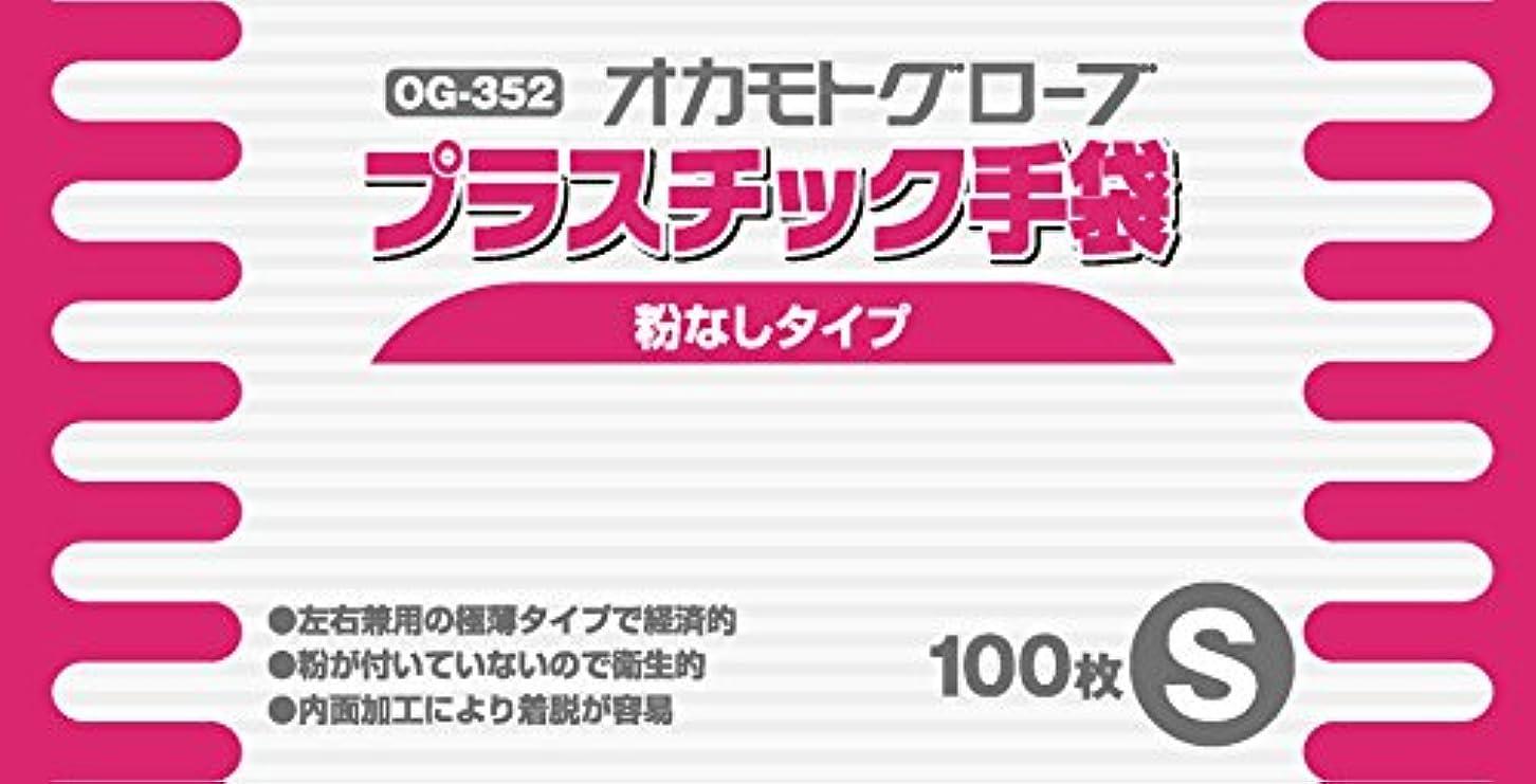 オカモトグローブ プラスチック手袋 Sサイズ 100枚入
