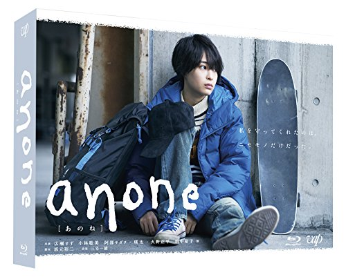 anone Blu-ray BOX