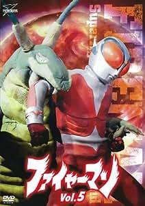 ファイヤーマン VOL.5 [DVD]