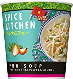 日清食品 スパイスキッチン ベトナムフォー 31g×6個