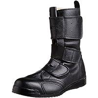 [ノサックス] Nosacks 高所用安全靴  みやじま鳶マジック2
