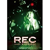 REC/レック:ザ・クアランティン [DVD]