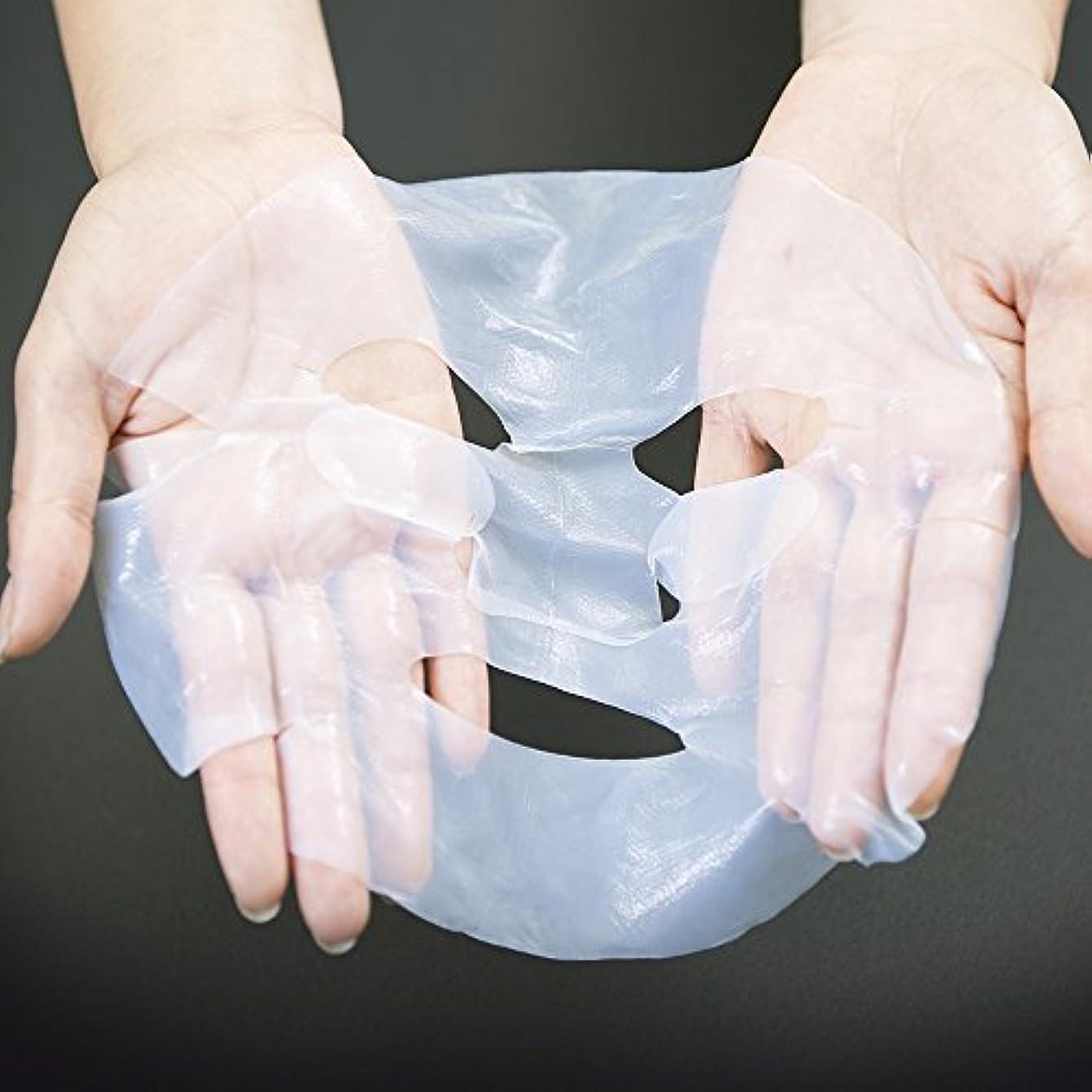 協力変装したトークヒト幹細胞化粧品 ディアガイア フェイスパック 5枚セット