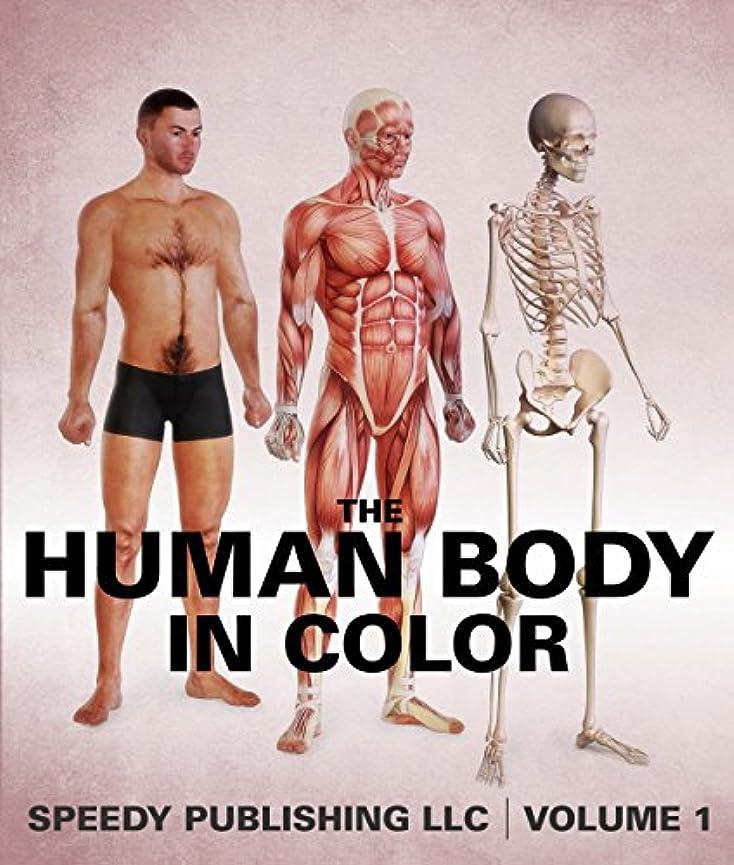 はずクレアグラムThe Human Body In Color Volume 1 (English Edition)